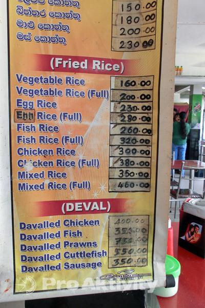 Šrí Lanka - Kataragama - jídelní lístek v restauraci